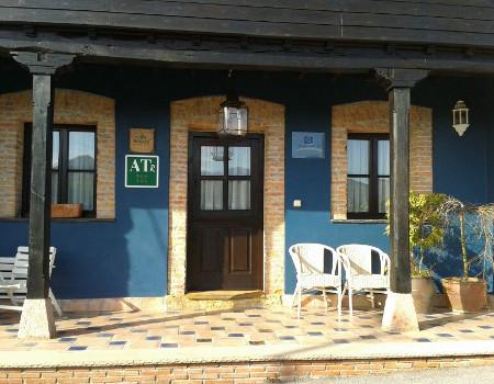 Turismo rural en asturias casas con encanto en asturias camp n de antrialgo - Casas pequenas con encanto ...
